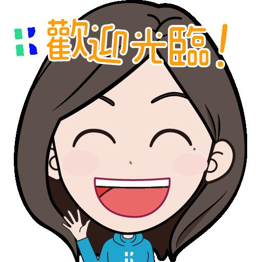斯小姐_HKICTech_Cs_Office篇 - Sticker 19