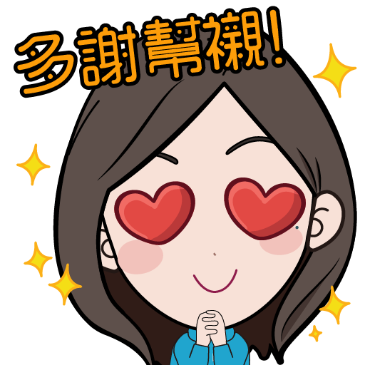 斯小姐_HKICTech_Cs_Office篇 - Sticker 4