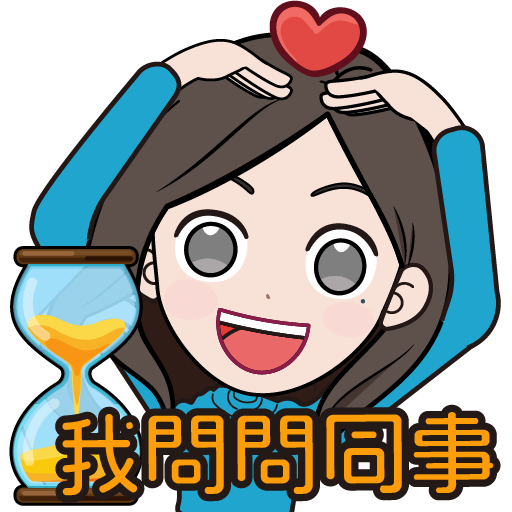 斯小姐_HKICTech_Cs_Office篇 - Sticker 3