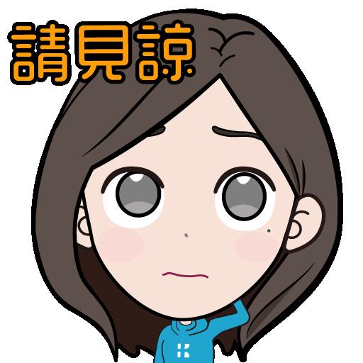 斯小姐_HKICTech_Cs_Office篇 - Sticker 15