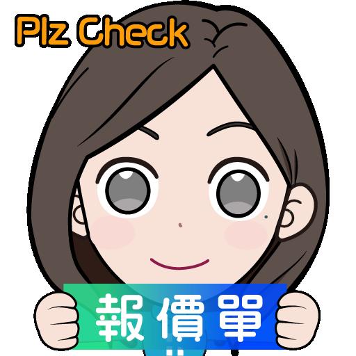 斯小姐_HKICTech_Cs_Office篇 - Sticker 16