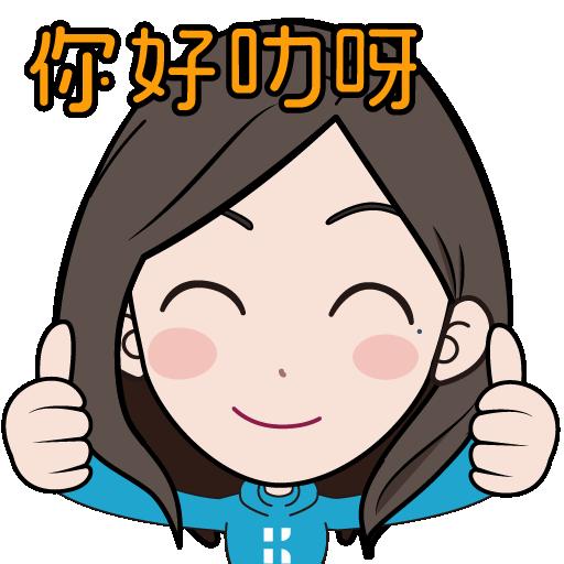 斯小姐_HKICTech_Cs_Office篇 - Sticker 20