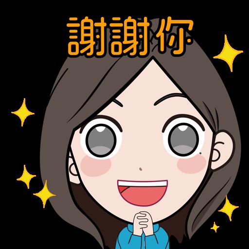 斯小姐_HKICTech_Cs_Office篇 - Sticker 21