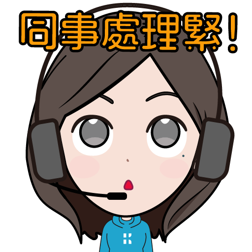 斯小姐_HKICTech_Cs_Office篇 - Sticker 10