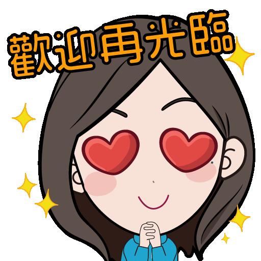 斯小姐_HKICTech_Cs_Office篇 - Sticker 11