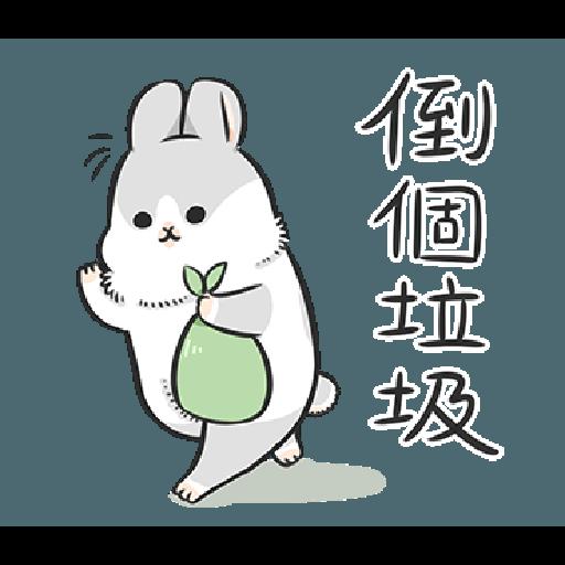 ㄇㄚˊ幾兔13  food, bye, relax - Sticker 12