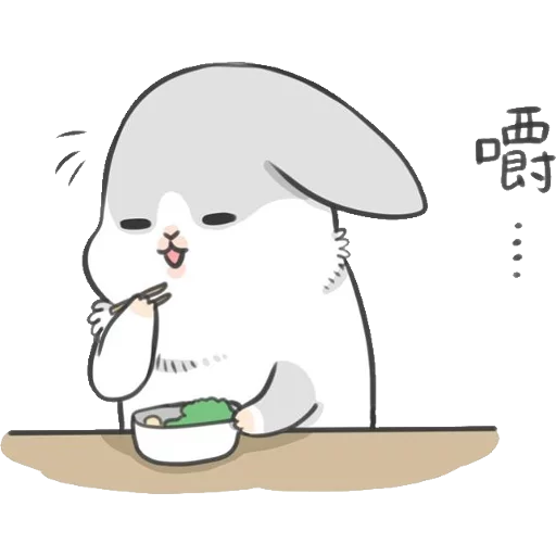 ㄇㄚˊ幾兔13  food, bye, relax - Sticker 1