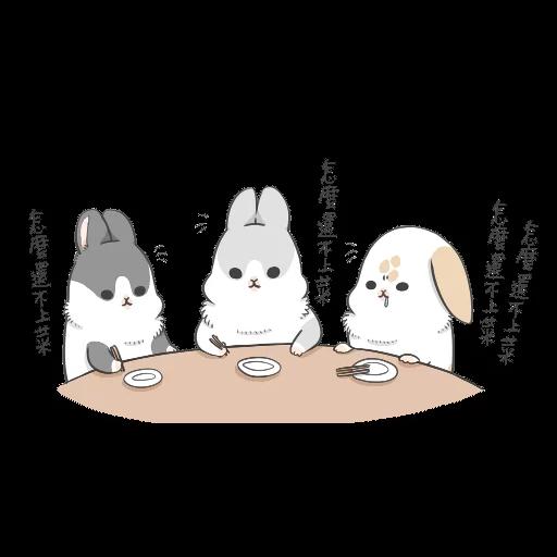 ㄇㄚˊ幾兔13  food, bye, relax - Sticker 4