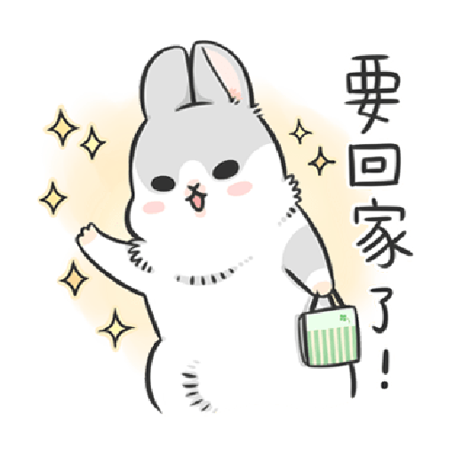 ㄇㄚˊ幾兔13  food, bye, relax - Sticker 9