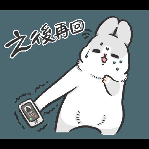 ㄇㄚˊ幾兔13  food, bye, relax - Sticker 14