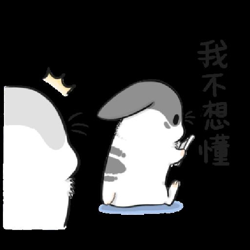 ㄇㄚˊ幾兔13  food, bye, relax - Sticker 13