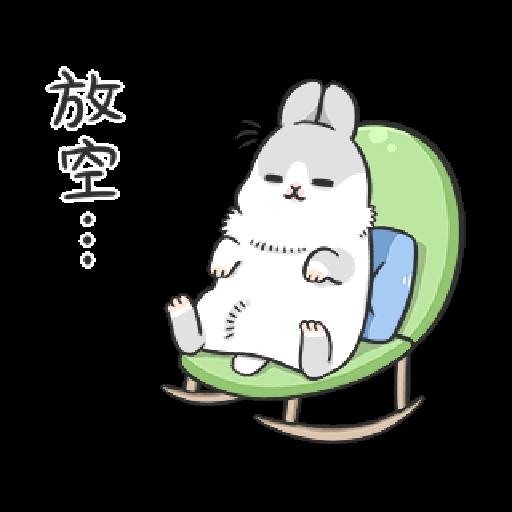 ㄇㄚˊ幾兔13  food, bye, relax - Sticker 24