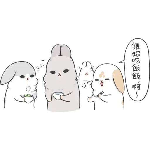 ㄇㄚˊ幾兔13  food, bye, relax - Sticker 7