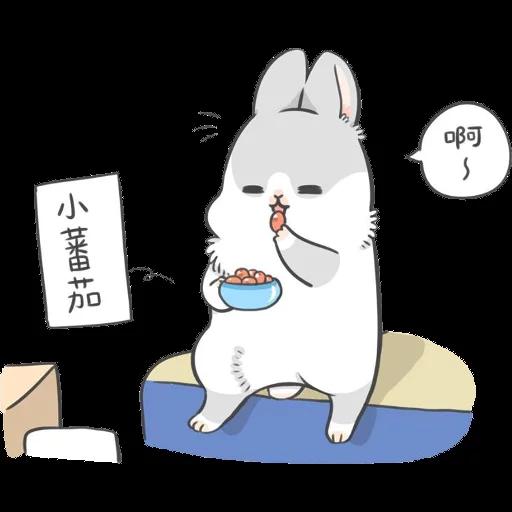 ㄇㄚˊ幾兔13  food, bye, relax - Sticker 5