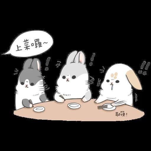 ㄇㄚˊ幾兔13  food, bye, relax - Sticker 2