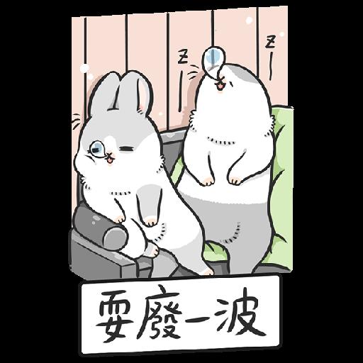 ㄇㄚˊ幾兔13  food, bye, relax - Sticker 23