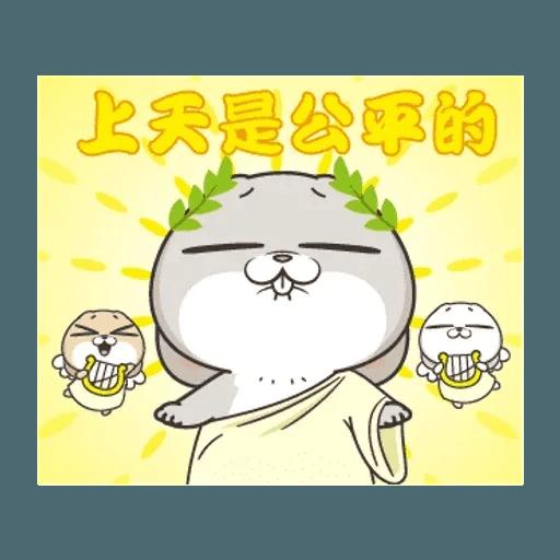 Cute Rabbit 5 - Sticker 19