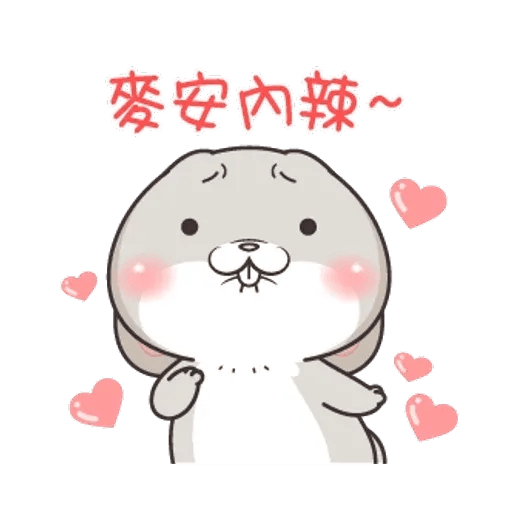 Cute Rabbit 5 - Sticker 1