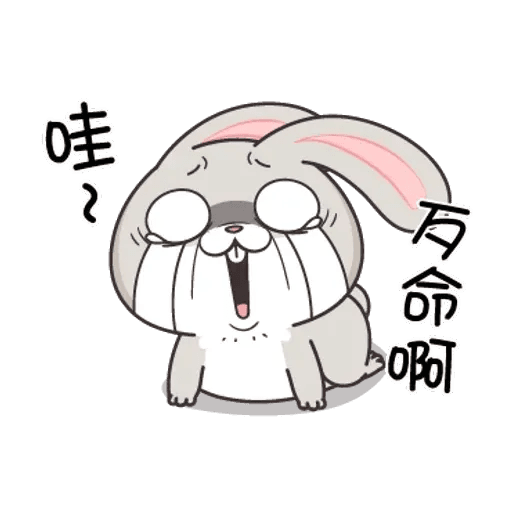 Cute Rabbit 5 - Sticker 6