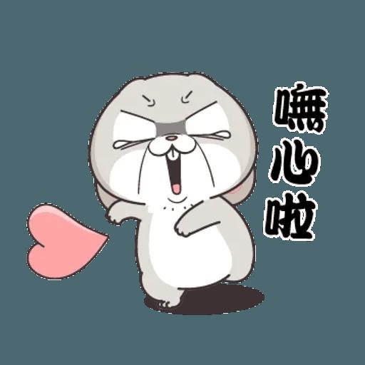 Cute Rabbit 5 - Sticker 15