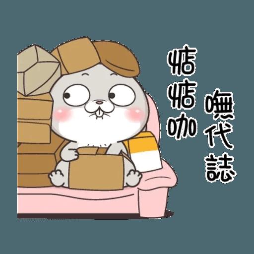 Cute Rabbit 5 - Sticker 7