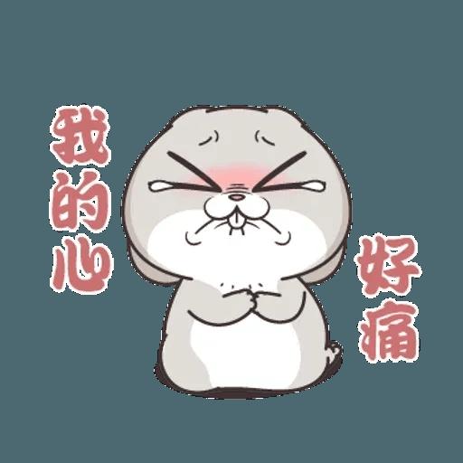 Cute Rabbit 5 - Sticker 20