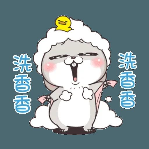 Cute Rabbit 5 - Sticker 16