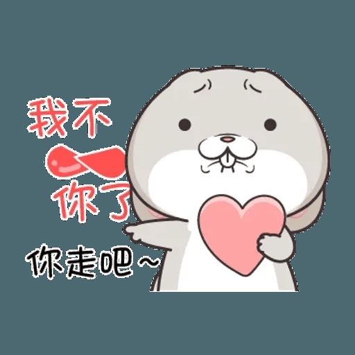 Cute Rabbit 5 - Sticker 12
