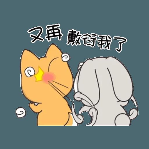 Cute Rabbit 5 - Sticker 10