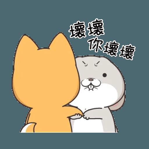 Cute Rabbit 5 - Sticker 14
