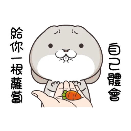 Cute Rabbit 5 - Sticker 4
