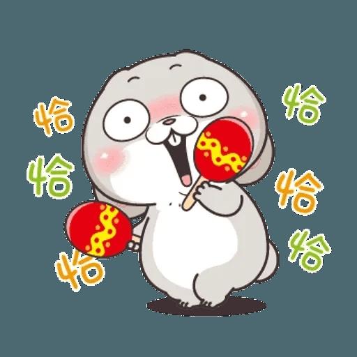 Cute Rabbit 5 - Sticker 2