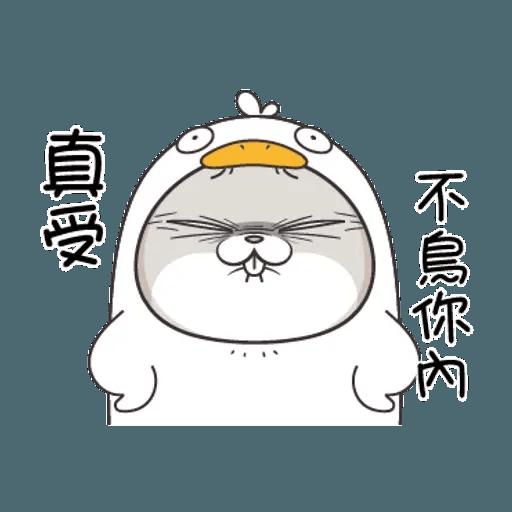 Cute Rabbit 5 - Sticker 3