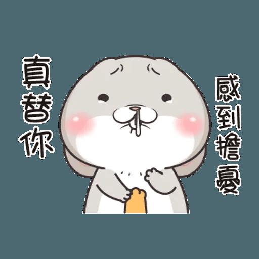 Cute Rabbit 5 - Sticker 9