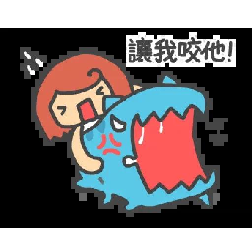 貓貓蟲 咖波 懶惰生活 - Sticker 24