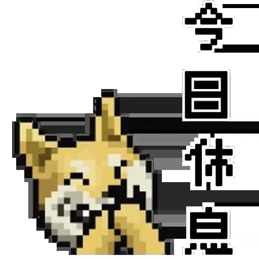 Strike_Lipig_Lidog - Sticker 7