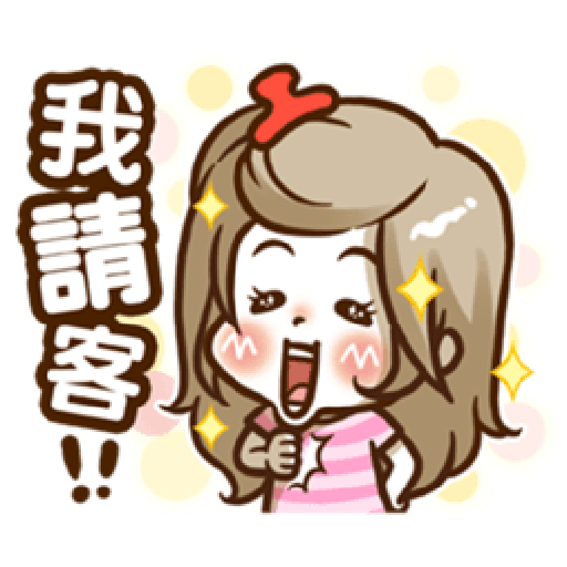 Supermom - Sticker 29