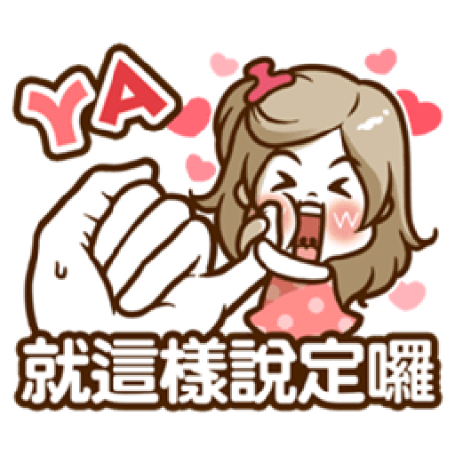 Supermom - Sticker 1