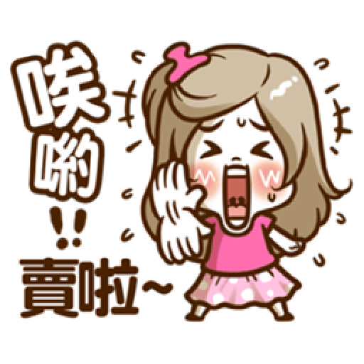 Supermom - Sticker 18