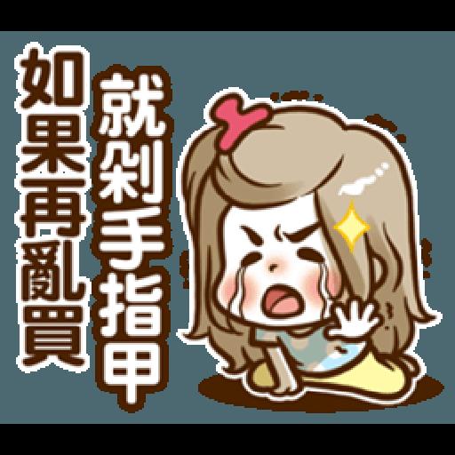 Supermom - Sticker 10