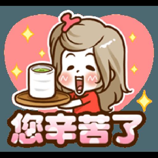 Supermom - Sticker 17