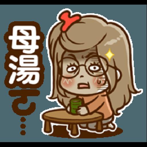 Supermom - Sticker 19