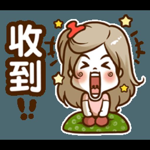 Supermom - Sticker 12