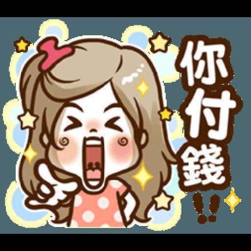 Supermom - Sticker 8