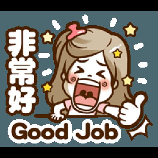 Supermom - Sticker 7