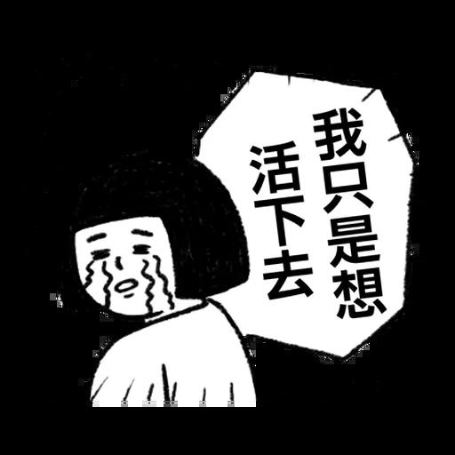 刷子3 - Sticker 13