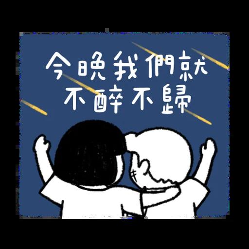 刷子3 - Sticker 15