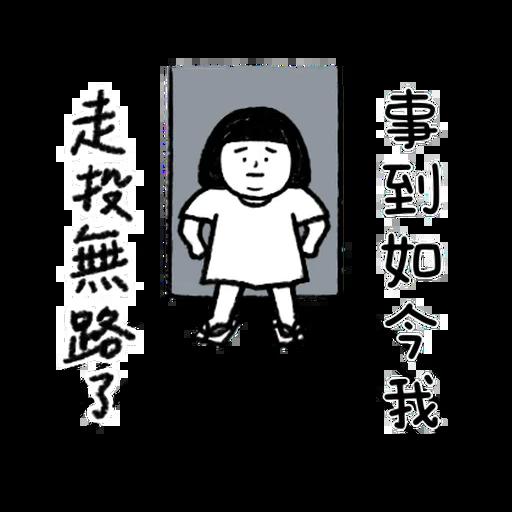 刷子3 - Sticker 5