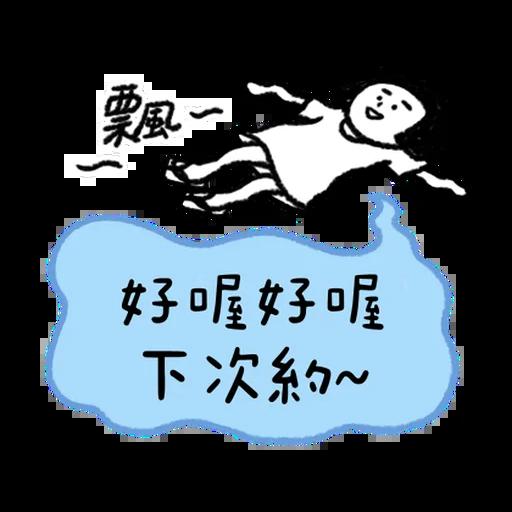 刷子3 - Sticker 16