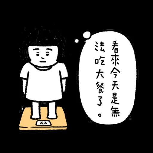 刷子3 - Sticker 14